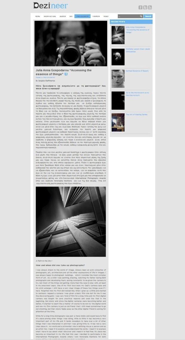 Interview and Portfolio Feature - The Dezineer
