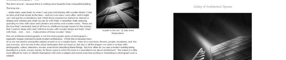 Artist Spotlight- - Julia Anna Gospodarou - Nathan Wirth Site