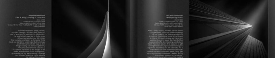 Featured as First Artist in Lensa Magazine - February 2013