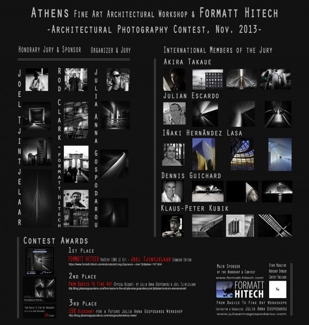 Athens Fine Art Architectural Workshop & Formatt Hitech Architectural Photography Contest